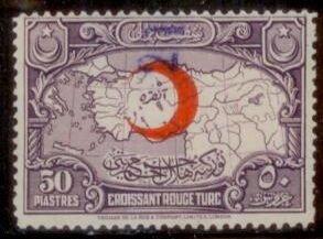 Turkey 1938  SC# RA35a Used L189
