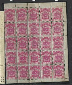 NORTH BORNEO    (PP0105B)   4C ARMS, LION SG 26 BL OF 25  MNH
