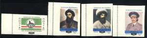 Chechen Republic #2-5   Mint NH VF  1992  PD
