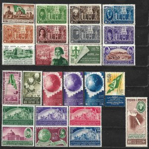 COLLECTION LOT OF 25 EGYPT MH/UNUSED 1946+ STAMPS CV + $20