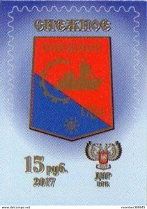 DONETSK - 2017 - Snezhnoe Coat of Arms- Imperf Stamp - Mint Never Hinged