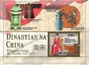 Guinea-Bissau - China Northern Song Dynasty Stamp S/S  GB10526y-19