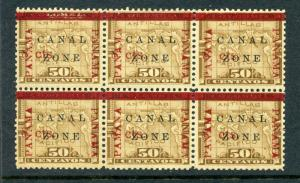 Canal Zone 20 Overprint Block of 6 Stamps w/ 'PAMANA' Variety (CZ20-69) (By 330)