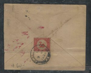 MALAYA STRAITS SETTLEMENTS  (PP1708B) 1926 INCOMING 8C POSTAGE DUE