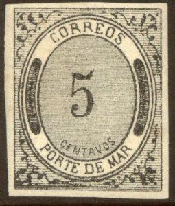MEXICO JX20, 5¢ PORTE DE MAR. UNUSED, NG. VF.