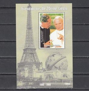 Guinea, 1998 issue. Pope John Paul II with cardinal value as a s/sheet.