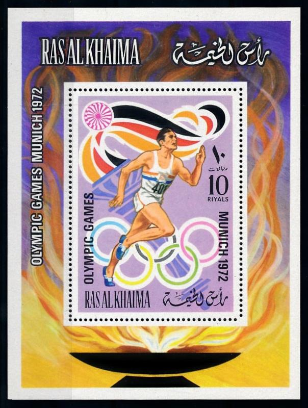 [94212] Ras al Khaimah 1972 Olympic Games Munich Athletics Sheet MNH
