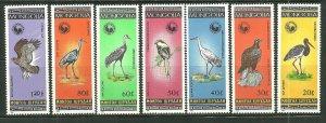 Mongolia MNH 1435-41 Birds 1985