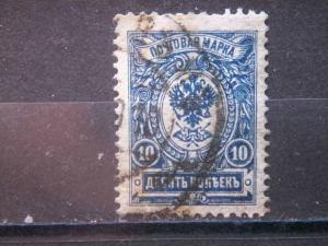 RUSSIA, 1909, used 10k,  Scott 79