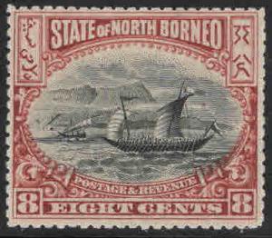 North Borneo Scott 85 MH* sailing ship stamp of 1897