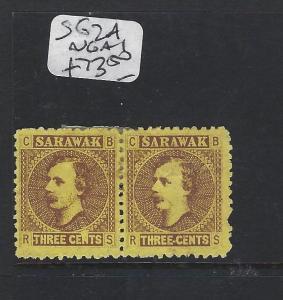 SARAWAK (P2707B) 3C LITHO STOP AFTER 3 IN PAIR SG 2+2A  NGAI