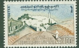 TUNISIA 362 MNH BIN$ 2.10