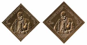 Umm Al Qiwain Mi #408A-408B mnh - 1969 Churchill - gold foil - perf & imperf