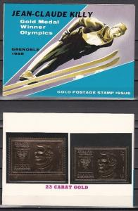 Sharjah, Mi cat. 542 A-B. Jean-Claude Killy, Olympic Skier, GOLD FOIL issues. ^