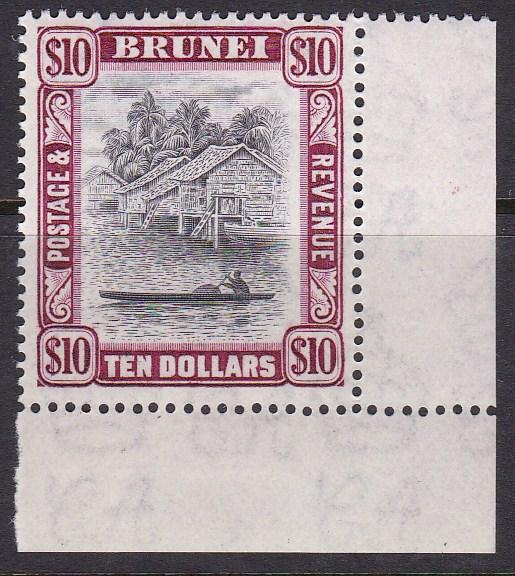 Brunei 1947 $10. deep claret & gray VF+ Never Hinged (**) Corner margin copy
