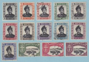 BRUNEI  84 - 96 USED 83 MINT HINGED OG - NO FAULTS EXTRA FINE ! - W428