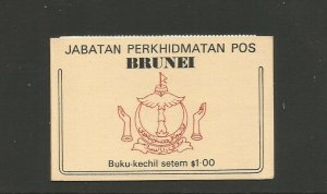 Brunei 1975 $1 Definitive of Sultan Booklet 5c x 4 / 10c x 8 UMM SG 219 & 224