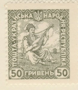 A6P6F26 Ucrania Ukraine 1920 unissued 50g mh*
