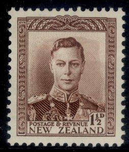 NEW ZEALAND GVI SG607, 1½d purple-brown, M MINT. Cat £26.