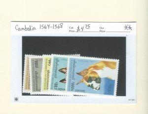 Cambodia  1564-1568  MNH
