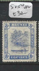 BRUNEI (P0205B)  RIVER SCENE  8 C  SG 50    VFU