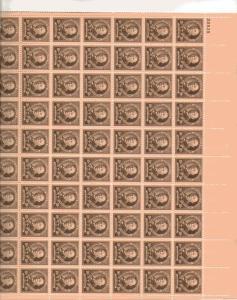 US 873 - 10¢ Booker T. Washington Unused