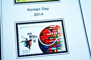 COLOR PRINTED SOUTH KOREA 2011-2016 STAMP ALBUM PAGES (45 illustrated pages)