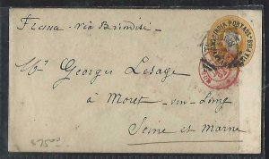 INDIA  (P0110B) 1893    QV  2A 6P/2A PSE RED CANCEL TO FRANCE