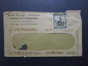 Belgian Congo 1944 Cover, small back tear - Z7593