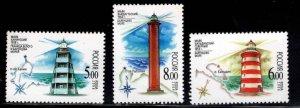 Russia Scott 6991-6993 MNH** Barents Sea Lighthouses stamp set