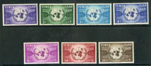 YEMEN 103-109 MNH SCV $4.35 BIN $2.25 UNITED NATIONS