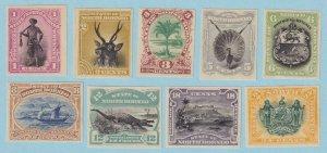 NORTH BORNEO 1894 COLOR TRIAL PROOFS MNH !  NO FAULTS EXTRA FINE! RARE !