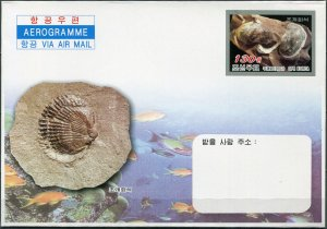 Korea 2007. Fossils of Korea (Mint) Aerogram