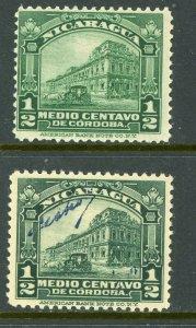 Nicaragua 1922/1924 Cathedral ½¢ w/ & w/o Sig Control Mint V426 ⭐⭐⭐⭐⭐⭐