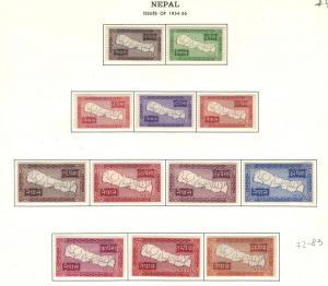 NEPAL 1954 MAP of NEPAL ;  #72-83  VVLH