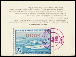 BOATING STAMPS RVB2  Used (ID # 104891)- L
