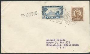 SENEGAL 1953 USA mixed franking ship cover SS OTHO at Dakar................42718