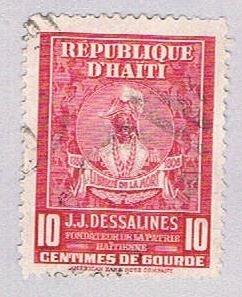 Haiti Dessalines 10 - pickastamp (AP102613)