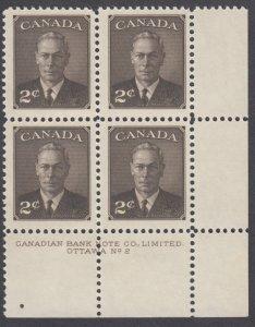 Canada - #290 King George VI, Plate Block #2 - MH