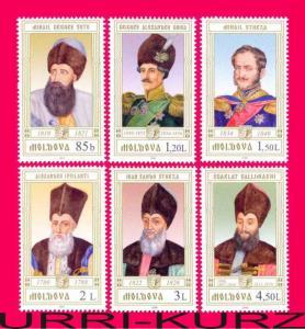 MOLDOVA 2008 Famous People Kings Princes Dukes Rulers 6v Mi628-Mi633 MNH