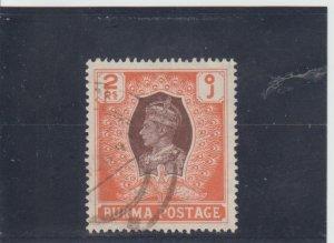 Burma  Scott#  63  Used  (1945 King George VI and Peacock)