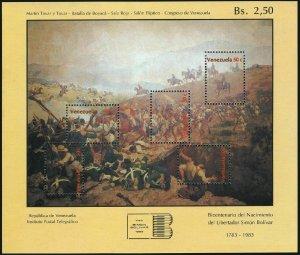 Venezuela 1266 ae sheet,MNH. Simon Bolivar,200.Battle of Boyaca,by Martin Tovar.