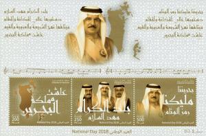Bahrain 2018 MNH National Day Hamad ibn Isa Al Khalifa 3v M/S Royalty Stamps
