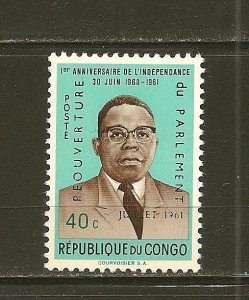 Republic of Congo 398 MNH