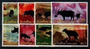 Thailand Scott 686-93 Mint NH [TE246]