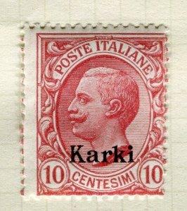 ITALY; KARKI Agean Islands Optd. issue 1912 fine Mint hinged 10c. value