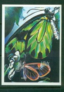 Maldive Islands  #2603 (2001 Moths sheet) VFMNH CV $4.25