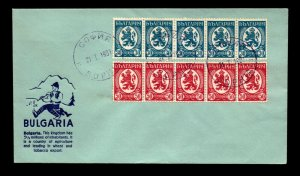 Bulgaria 1936 Agriculture Cacheted Cover / Unaddressed - L11214
