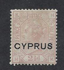 CYPRUS SC# 3 FINE NG 1880 Pl#14