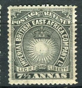 BRITISH EAST AFRICA; 1890 classic Company issue fine Mint hinged 7.5a. value